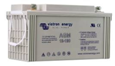 Baterie Victron Energy 12V/90Ah-80Ah